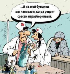 Самые смешные анекдоты про аптеку
