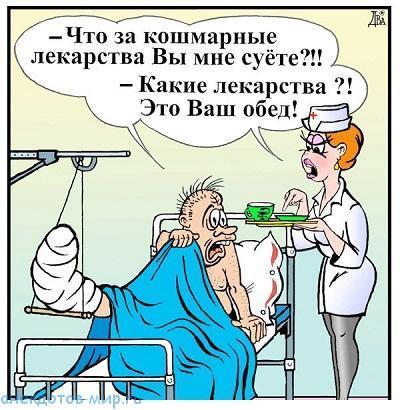 самый смешной анекдот про больницу