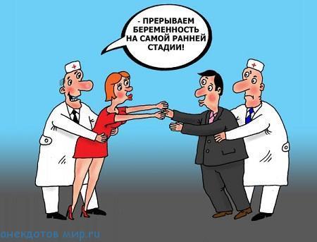 Новые анекдоты про врачей