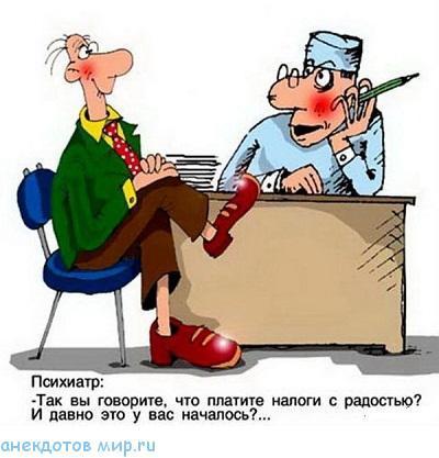 очень смешной анекдот про врача