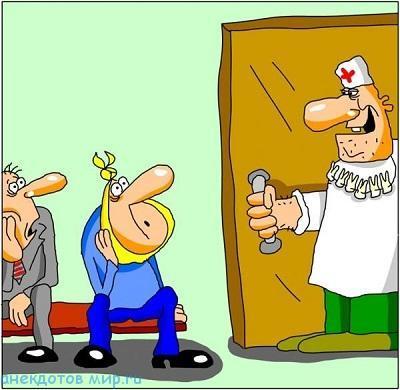 самый свежий анекдот про врача