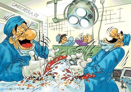 угарный анекдот про врачей