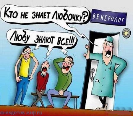 свежий анекдот про врачей