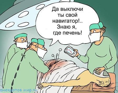 самый смешной анекдот про врачей