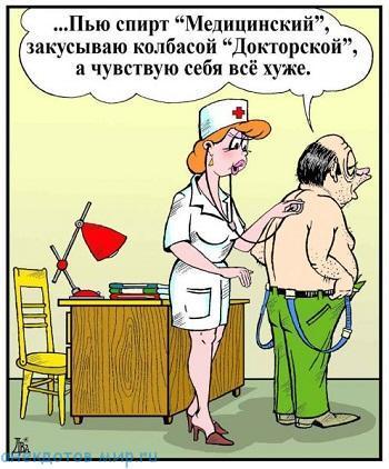 короткий анекдот про врача