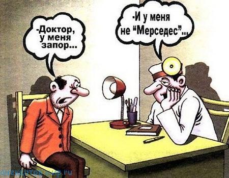 Анекдот про доктора история любви курск