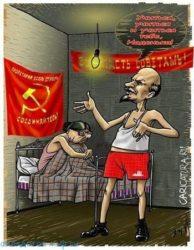 Ржачные анекдоты про Ленина
