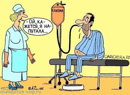 смешной до слез анекдот про медсестру