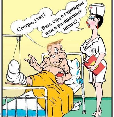 самый смешной анекдот про медсестру