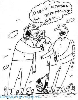 смешной до слез анекдот про петровича