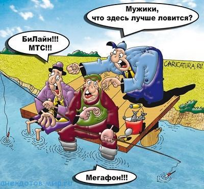 свежий анекдот про рыбаков