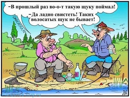 смешной до слез анекдот про рыбаков