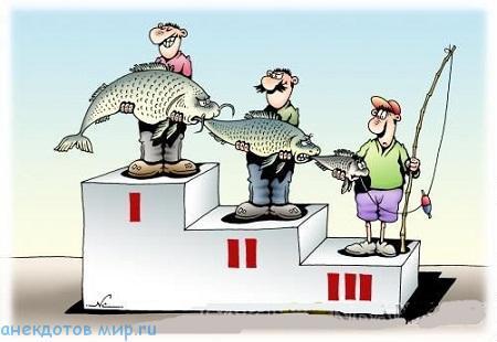новый анекдот про рыбаков