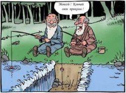 Смешные до слез анекдоты про рыбалку