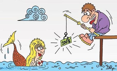 новый анекдот про рыбалку