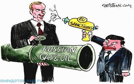 смешной анекдот про санкции