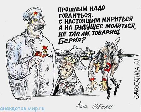 самый смешной анекдот про сталина