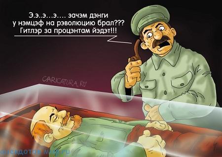 Читать бесплатно анекдоты про Сталина