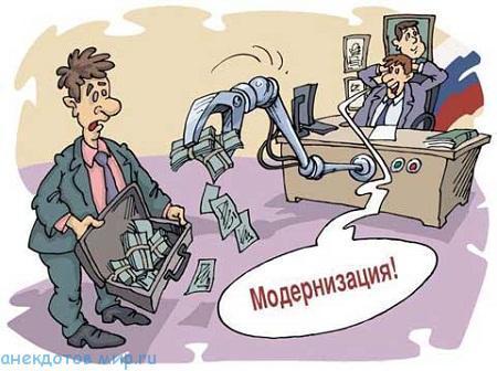 смешной анекдот про чиновников