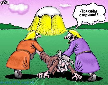 anekdoti-gruppovoy-seks-negr-s-frantsuzhenkoy-porno