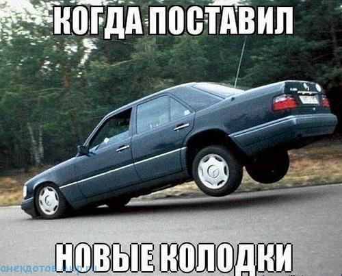 фото прикол от автомобилиста