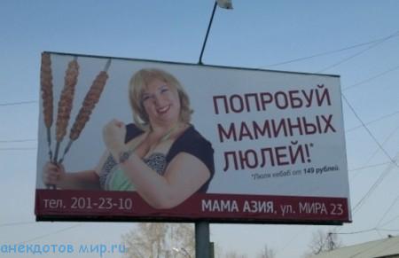 фото прикол про маму