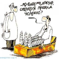 Анекдоты в картинках про доктора