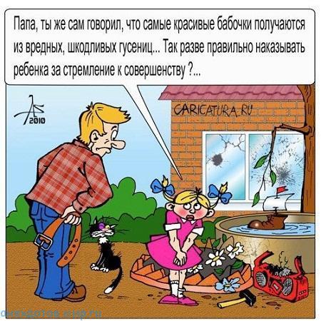 анекдот картинка для детей