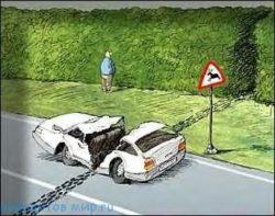 Смешные анекдоты про автомобиль