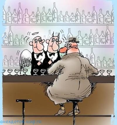 свежий анекдот про бар