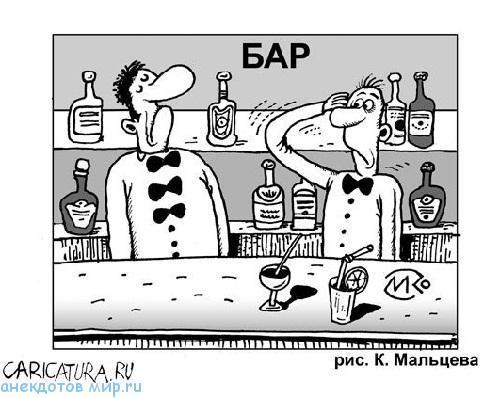 Анекдоты про бар