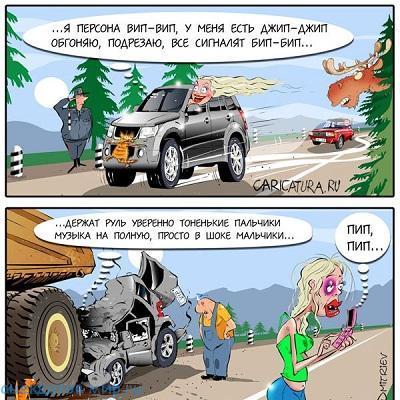 Анекдоты про БелАЗ