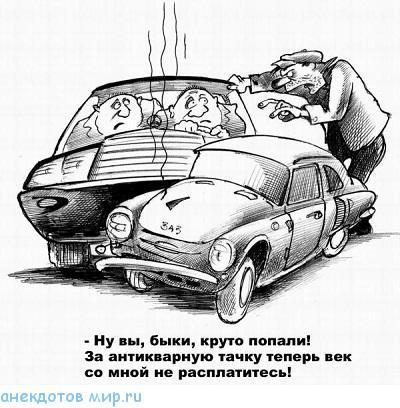 Анекдоты про Запорожец