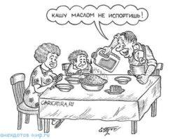 Смешные анекдоты про кашу