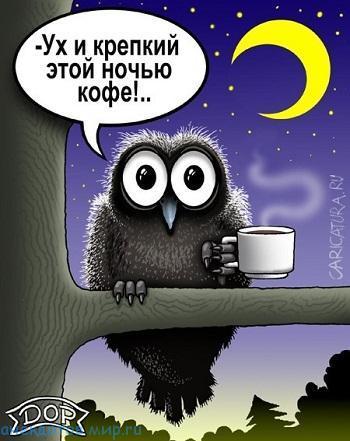 Лучшие анекдоты про кофе