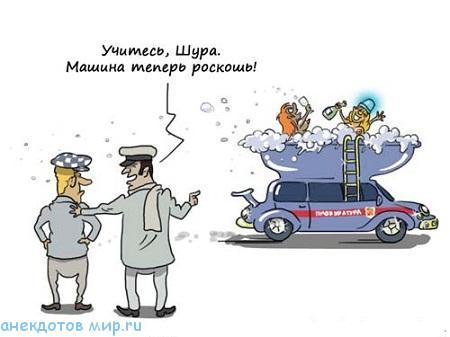 Смешные до слез анекдоты про машины