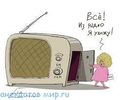 Смешные анекдоты про радио