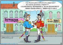 Смешные до слез анекдоты про Ржевского