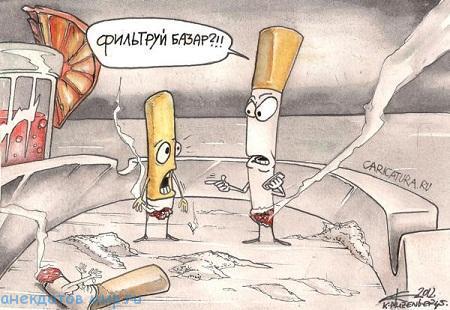 смешной до слез анекдот про сигареты