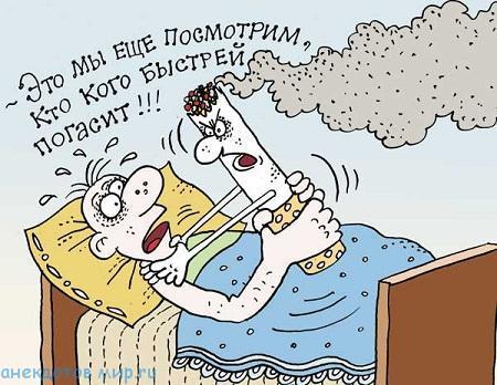 новый анекдот про сигареты