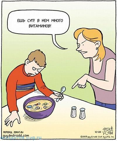 Самые смешные анекдоты про суп