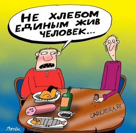 Анекдоты про хлеб
