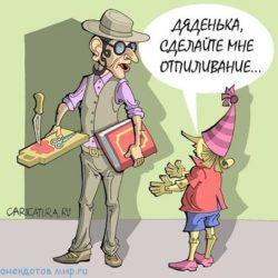 Еврейские анекдоты в картинках