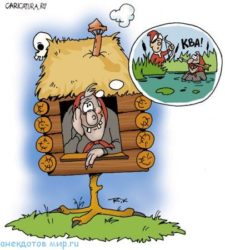 Карикатуры про бабу
