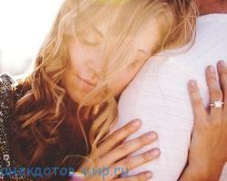 Лучшие статусы любящей женщины