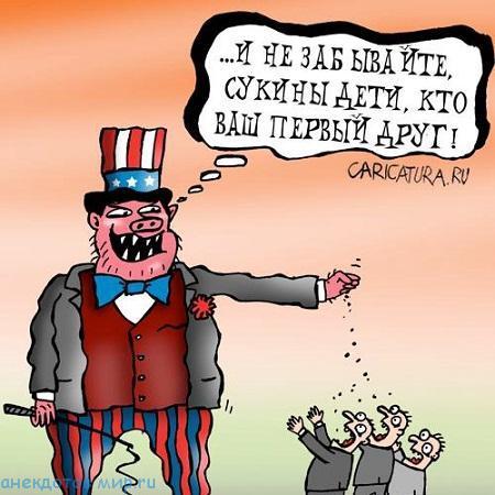 американская карикатура