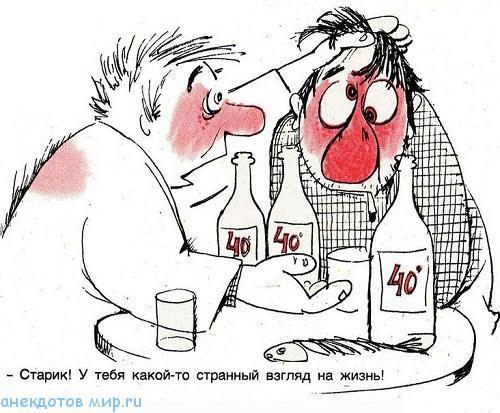 смешной анекдот про алкоголиков