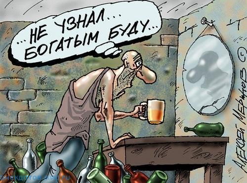 смешной анекдот про алкоголь