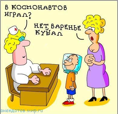 смешной анекдот про варенье