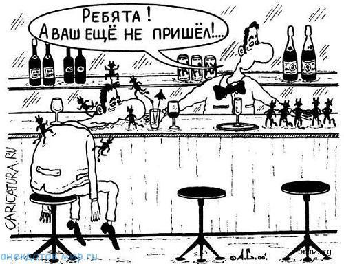 смешной анекдот про кабак